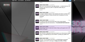 Bryan-Nagy-Hugo-Boss-3D-campaign-Hugo-Boss-Tweet