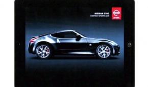 Nissan_SelfHealingPaintiPadAd13BryanNagy